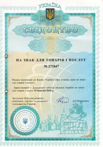 NRG UKR (3)